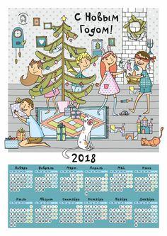 Просмотреть иллюстрацию Новогодний детский календарь из сообщества русскоязычных художников автора Захарова Ксюша в стилях: Детский, Плакат, нарисованная техниками: Векторная графика.