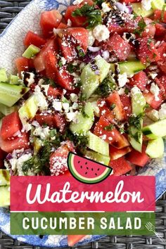 Party Side Dishes, Side Dishes For Bbq, Veggie Side Dishes, Healthy Side Dishes, Food Dishes, Summer Appetizer Recipes, Bbq Appetizers, Watermelon Appetizer, Summer Salad Recipes