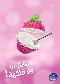 Danone yogurt with delicious fruit taste