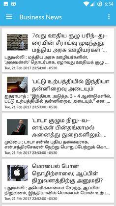 Tamil News Live Update- screenshot