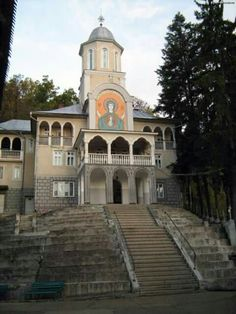 Manastirea Sfanta Ana Rohia Home And Away, Palaces, Castle, Mansions, History, Country, House Styles, Pictures, Beautiful