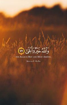 Ego Quotes, Hadith Quotes, Allah Quotes, Muslim Quotes, Life Quotes, Quran Quotes Inspirational, Quran Quotes Love, Beautiful Islamic Quotes, Meaningful Quotes
