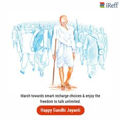 Saluting the greatest teacher of non violence. Mk Gandhi, Mahatma Gandhi, Hindu Festivals, Indian Festivals, Raksha Bandhan Photos, Onam Celebration, Happy Gandhi Jayanti, Drawing Competition, Happy Onam