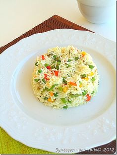 Colorful rice with vegetables