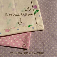 Stitch, Sewing, Toys, Handmade, Index Cards, Bag, Activity Toys, Full Stop, Dressmaking
