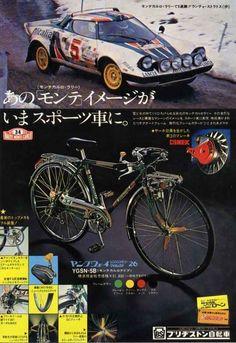 あの「モンテ」イメージがいまスポーツ車に。