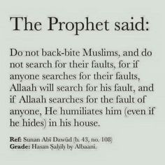 Sunan Abi Dawud #truth for in the court of Allah SWT justice always prevails AMEEN Sumammen