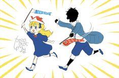 Attack On Titan Funny, Manga Games, Httyd, Game Character, Me Me Me Anime, Manga Art, Disney Characters, Fictional Characters, Kawaii