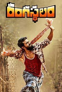 Download Rangasthalam Telugu Movie 2018 Full Free Online Watch It
