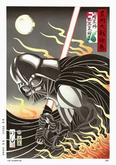 """""""Rhythm Force"""" is a project attempting to renew interest in the traditional Japanese craft of Ukiyo-e (woodblock printing) by replacing the folk-tale imagery typically depicted with scenes from Star Wars. Artist Masumi Ishikawa designed the prints and master engravers carved the wood blocks. http://www.booooooom.com/2015/07/22/star-wars-set-in-japanese-woodblock-prints/#more-67255"""