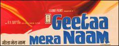 Geetaa Mera Naam (1975)