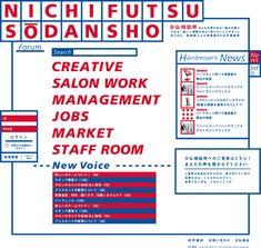 日仏商会 | WORKS | REC2nd