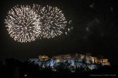 Ο εορτασμός του νέου έτους στην πόλη των Αθηνών, το 2015 να μας βρει σοφότερους, υγιέστερους, πιο αγαπημένους. ΚΑΛΗ ΧΡΟΝΙΑ!