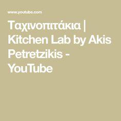 Ταχινοπιτάκια | Kitchen Lab by Akis Petretzikis - YouTube Sweet Cooking, Lab, Meals, Savoury Pies, Kitchen, Desserts, Youtube, Recipes, Quiches