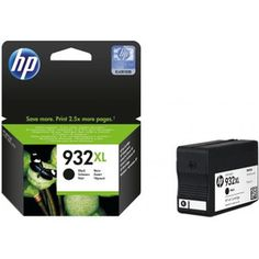 HP No.932XLCrna(Black)tinta CN053AE   198,00 kn + PDV - Saznajte više klikom na sliku