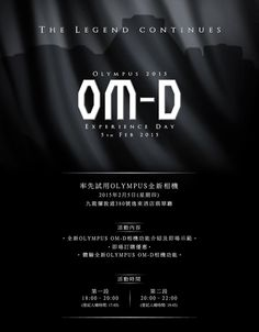 Olympus-OM-D-E-M5II-camera-announcement