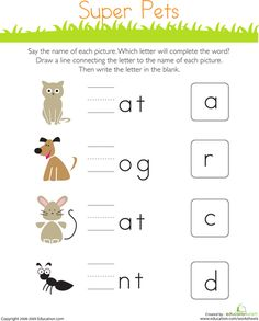Worksheets: Write the Missing Letter: Super Pets