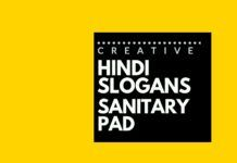 Catchy Hindi Slogans for a Sanitary Pad brand | brand name