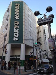 東急ハンズ 渋谷店 (Tokyu Hands Shibuya Store) in 渋谷区, 東京都 Unique and useful things