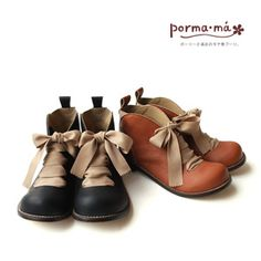 Yet another reason to visit Japan - Porma-Ma shoes.