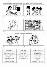Latihan Peribahasa Tahun 5 Google Search Reading Comprehension Worksheets Comprehension Worksheets Reading Comprehension