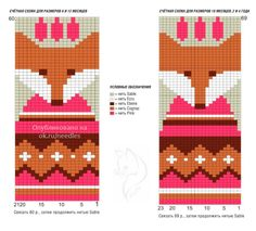 Knitted Mittens Pattern, Knit Mittens, Mitten Gloves, Barbie, Chart Design, Knitting Stitches, Stitch Patterns, Projects To Try, Cross Stitch