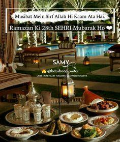 Ramazan Ki Sehri Mubarak Ho ❤ Like smore heart touching shayaris,thoughts - Bezubaan writer - Samy thoughts Ramadan Quran, Happy Ramadan Mubarak, Ramadan Wishes, Ramadan Day, Muslim Ramadan, Ramadan Greetings, Ramadan Gifts, Muslim Love Quotes, Islamic Love Quotes