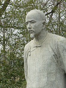 Cao Xueqin, Author of Dream of the Red Chamber