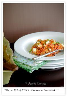Kimcheese Casserole.