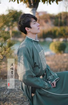 men's hanfu by 流烟昔泠