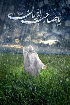 اللهم أجعل هذه الجمعة لنا يوم لظهور مولانا صاحب الزمان عليه السلام  أللهم صلَّ علىٰ محمدٍ و آلِ محمدٍ و عجل فرجهم و ألعن أعدائهم أجمعين