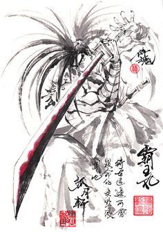 Haou Maru · Samurai Shodown