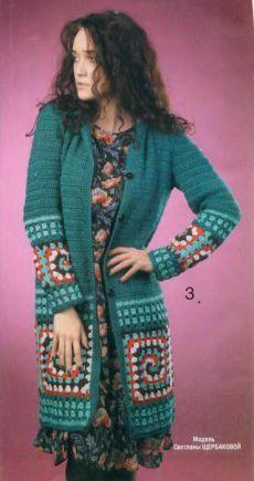 For women — Страница 9 — Crochet by Yana Crochet Tunic Pattern, Crochet Coat, Granny Square Crochet Pattern, Crochet Jacket, Crochet Cardigan, Crochet Granny, Crochet Clothes, Granny Square Häkelanleitung, Hippie Crochet
