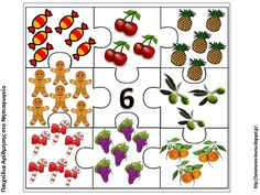 Kindergarten Math Activities, Counting Activities, Math Games, Preschool Activities, Teaching Patterns, Material Didático, Number Games, School Worksheets, Learning Numbers
