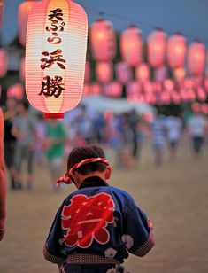 Japanese kid in Happi for Matsuri Festival