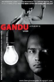 Gandu directed by Qaushiq Mukherjee (Q) is everything it claims to be - exotic, intense, explosive and erotic. Film Watch, Film Review, Hd Streaming, Over Dose, Information Technology, Marketing And Advertising, Kolkata, Documentaries, Rap
