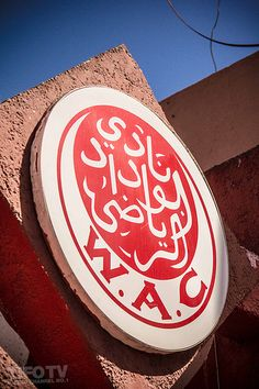 Morocco Movement May 2013  Wydad Acedemy Wydad Casablanca, Morocco
