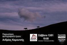 skepseis & photos: Παρουσίαση Φωτογράφου: Ανδρέας Καμουτσής