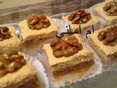 قاطو بساط الريح وصفة جديدة حصريا من مطبخي - منتديات الجلفة لكل الجزائريين و العرب