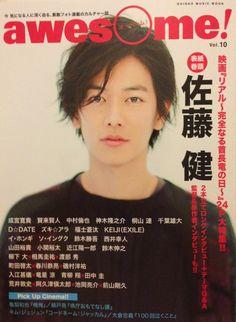 Kites-Japanese Actors & Actresses-[Male] Sato Takeru-佐藤 健-Trang 95 - We Fly