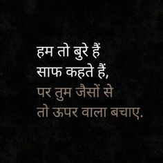 Zindagi Quotes So True - Zindagi Quotes Motivational Picture Quotes, Shyari Quotes, Gita Quotes, Desi Quotes, Karma Quotes, Reality Quotes, True Quotes, Words Quotes, Inspiring Quotes