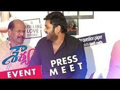 Shourya Movie Pressmeet