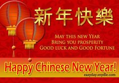 Happy chinese new year wishes sms greetings ecard sms wishes happy chinese new year greetings m4hsunfo
