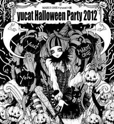 2012 yucat Halloween Party