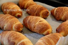 Pin by Miyuki on organized Pastry Recipes, Sweets Recipes, Fun Desserts, Bread Recipes, Baking Recipes, Sweet Pastries, Bread And Pastries, Japanese Bread, Bakery Menu