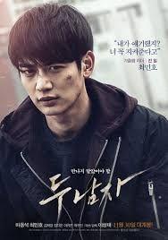 Korean Movie Derailed 2016