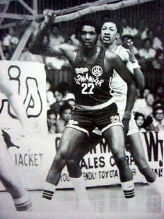 Philippine Basketball Pictures/Photos (Past and Present) - Page 13 Philippines Culture, Asian Games, Basketball Pictures, World Championship, Picture Photo, Hero, Guys, Inspiration, Sports