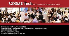 Cosme Innovation/Cosme 2013 International Cosmetics R and Product Planning Expo 동경 화장품 개발 전시회