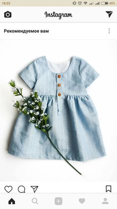 Kids' Clothes, Shoes & Accs. Babygap Girls Dress Age 4 Years Meticulous Dyeing Processes