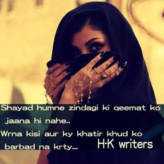 Beautiful Bollywood Movies Quotes - Quotes 4 You Shyari Quotes, Poetry Quotes, Hindi Quotes, Urdu Poetry, Girl Quotes, Movie Quotes, Touching Words, Heart Touching Shayari, Urdu Shayari In English